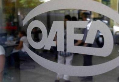 ΟΑΕΔ: Επιδότηση ανέργων 14.800€ για ίδρυση επιχείρησης, με έμφαση στις γυναίκες