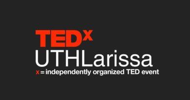 TEDxUTHLarissa : Συνεχίζονται οι προετοιμασίες!