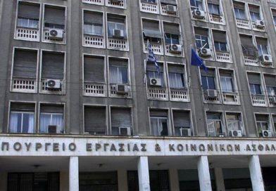 Έκτακτη οικονομική ενίσχυση 400 ευρώ σε αυτοαπασχολούμενους επιστήμονες