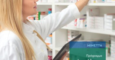 MINETTA PharmacyPack: Ασφάλιση Φαρμακείων