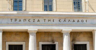 Τράπεζα της Ελλάδος : Ανακοίνωση για City Insurance